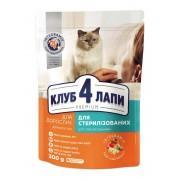 Club 4 Paws Премиум сухой корм для стерилизованных кошек