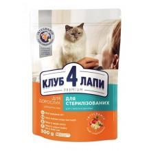 """""""Optimeal"""" сухой корм для кошек с чувствительным пищеварением  - ягненок"""