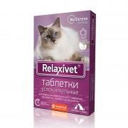 Таблетки успокоительные X108 Релаксивет  10 таблеток