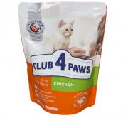 Club 4 Paws Премиум сухой корм для котят с курицей