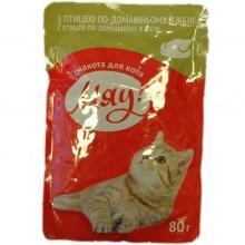 """""""Мяу !"""" (пауч) корм для взрослых кошек с птицей в желе 80 гр"""