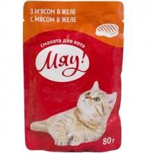 """""""Мяу !"""" (пауч) корм для взрослых кошек с мясом в желе"""