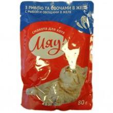 """""""Мяу !"""" (пауч) корм для взрослых кошек с рыбой и овощами в желе"""