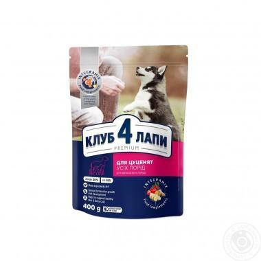 Club 4 Paws Премиум сухой корм для щенков всех пород с высоким содержанием курицы