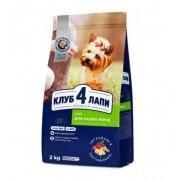 Club 4 Paws Премиум сухой корм для взрослых собак малых пород
