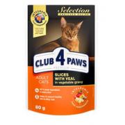 """Club 4 Paws Premium Selection консервированный корм для кошек """"Кусочки с телятиной в овощном соусе"""""""