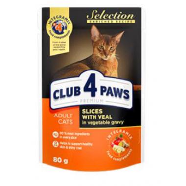"""Club 4 Paws 80 г Premium Selection консервированный корм для кошек """"Кусочки с телятиной в овощном соусе"""""""