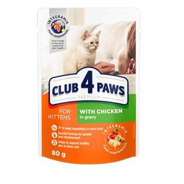 "Club 4 Paws 80 г Премиум консервированный корм для котят ""С курицей в соусе"""