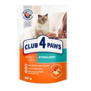 Club 4 Paws Премиум консервированный корм для стерилизованных кошек