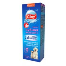 Cliny зубная паста кальций+ для собак и кошек, 75 мл