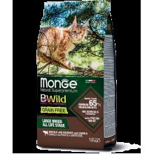 Monge сухой корм для кошек крупных пород с мясом буйвола беззерновой