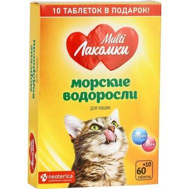 Добавка для кошек МУЛЬТИЛАКОМКИ L106 Морские водоросли 70 штук