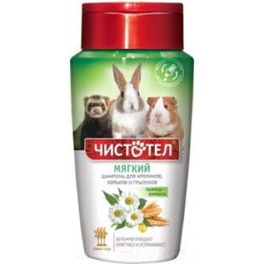"""Шампунь """"Мягкий"""" для кроликов и грызунов C701 Чистотел 220мл"""