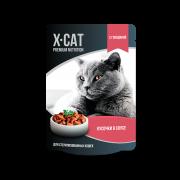 X-Cat с говядиной для стерилизованных кошек 85гр
