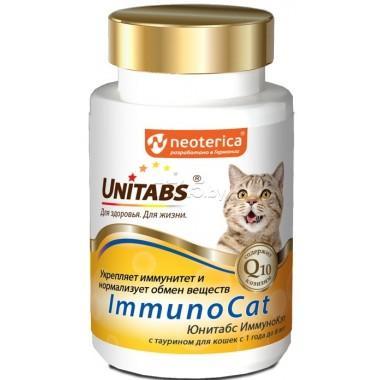Добавка для кошек U303 UT ImmunoCat с Q10