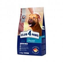 Club 4 Paws премиум сухой корм для взрослых собак всех пород (с ягненком и рисом)