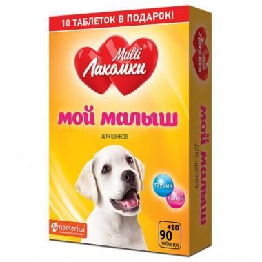 Добавка для щенков МУЛЬТИЛАКОМКИ L105 Мой малыш 100 штук