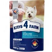 Премиум сухой корм Club 4 Paws для собак малых пород (с ягненком и рисом) 0,9 кг.