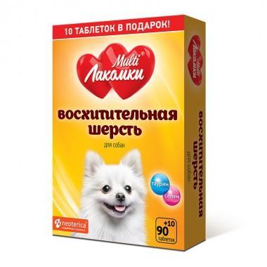 Добавка для собак МУЛЬТИЛАКОМКИ L102 Восхитительная шерсть 100 штук