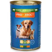 Консервы для собак PROхвост говядина, 415 гр