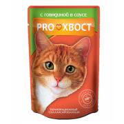 Корм для кошек PROхвост говядина в соусе (пауч)