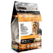 ProBalance Immuno Adult Mini Корм сухой для взрослых собак миниатюрных пород, 500 гр