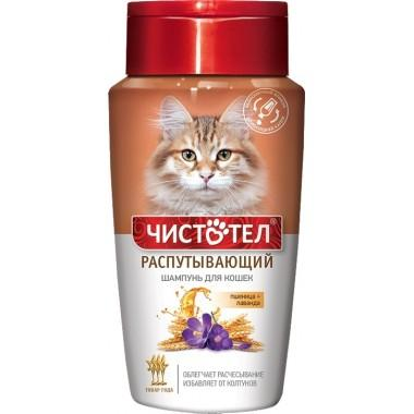 """Шампунь """"Распутывающий"""" для кошек C707 Чистотел 220мл"""