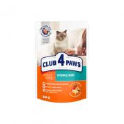 Club 4 Paws Премиум консервированный корм  для стерилизованных кошек (20+4) 1,92 кг
