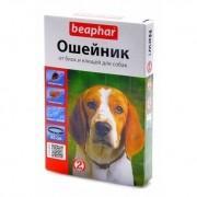 Ung.HB Hund ошейник для собак против блох и клещей (черный), (с 6 месяцев)  12512