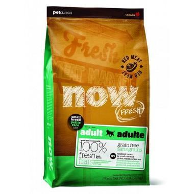 """Корм """"NOW"""" беззерновой для собак малых пород, со свежим ягненком и овощами 1 кг. весовка"""