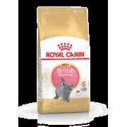 """Royal Canin British Shorthair Kitten"" корм для короткошерстных котят"