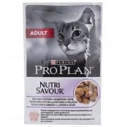 ProPlan Nutrisavour Adult Кусочки с индейкой в желе (пауч 85 г)