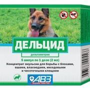 Дельцид для собак, 1 ампула
