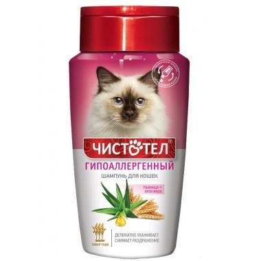 """Шампунь """"Гипоаллергенный"""" для кошек C705 Чистотел 220мл"""