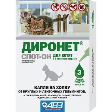 Диронет СТОП-ОН для котят 1пип