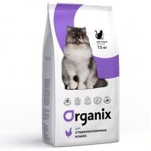 Organix для стерилизованных кошек, с курицей, (Cat sterilized)