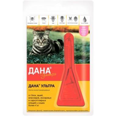 Дана Ультра капли на холку (для кошек более 4 кг), пипетка 0,64 мл