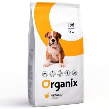 ORGANIX Натуральный корм для щенков мелких пород (Puppy Chicken) 1 кг. весовка
