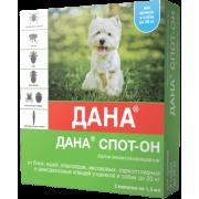 Дана Спот-Он для собак и щенков до 20 кг, 1,5 мл/1 пипетка