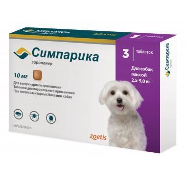 Симпарика Таблетки от блох и клещей для собак (1 таб.), 1 мг