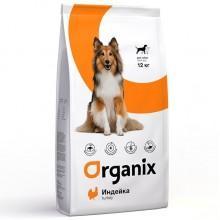 Organix корм для собак с индейкой для чувствительного пищеварения (Adult Dog Turkey)