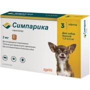 Симпарика Таблетки от блох и клещей для собак (1 таб.), 5 мг