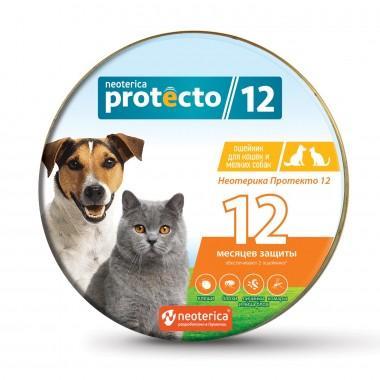 Protecto ошейник для кошек и мелких собак