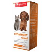 ГЕПАТОВЕТ Актив Суспензия для кошек и собак (50 мл)