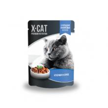 X-CAT консервы сельдь+форель 85гр