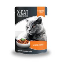 X-CAT консервы для стерилизованных кошек индейка(соус) 85гр