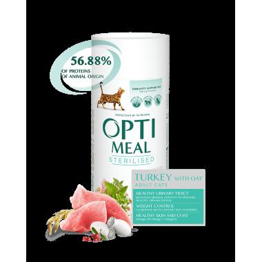 OPTIMEAL Корм для кастрированных котов и стерилизованных кошек (Индейка) 1 кг. весовка