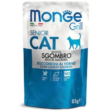 Корм Monge Cat Grill Adult Senior Mackerel для котов с кусочками скумбрии в желе, 85гр