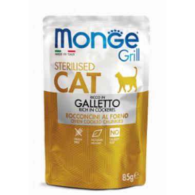 Monge Cat Grill Pouch Sterilised Galletto, паучи для кошек, с кусочками птицы в желе, 85гр.