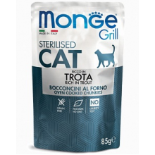 Monge Cat Grill Pouch Sterilised Trout, паучи для кошек, с кусочками форели в желе, 85гр.